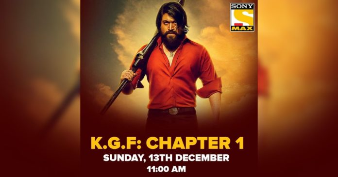 KGF Chapter 1 Sony Max