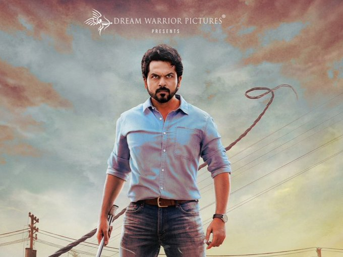 Sulthan poster